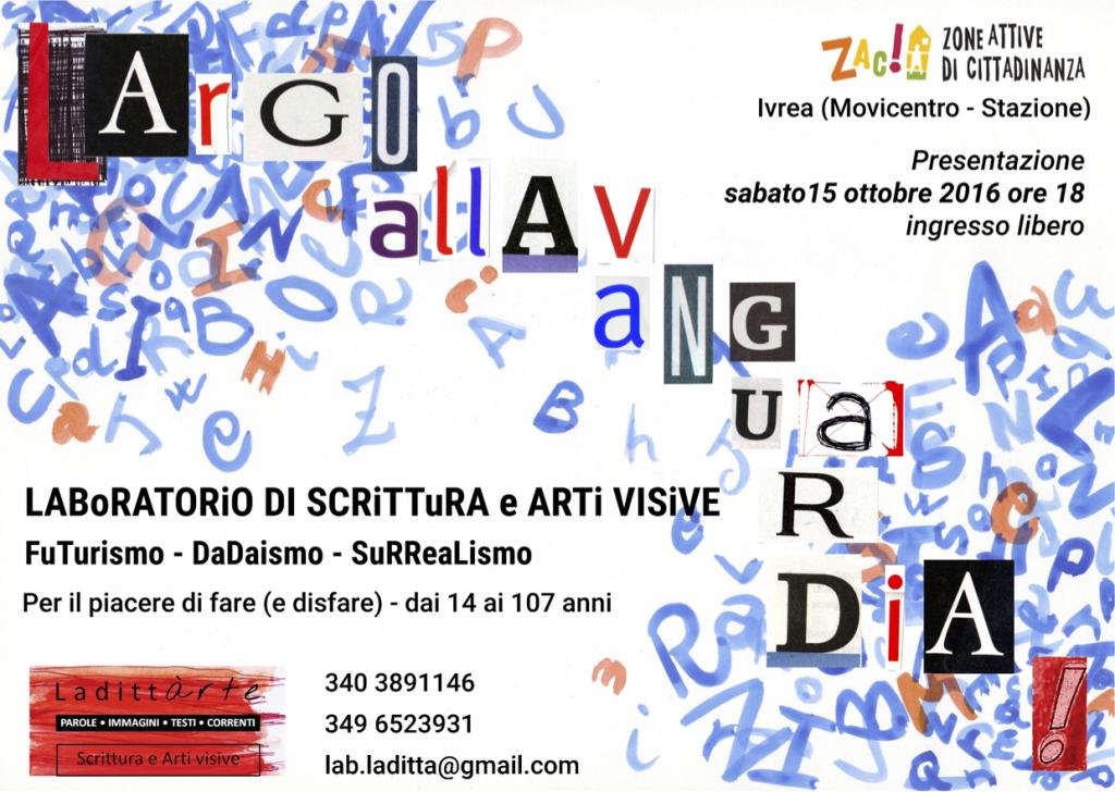 Laboratorio di scrittura e arti visive